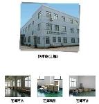 伊津政电线电缆(上海)有限公司