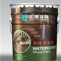 供应宏泰-水性户外木器漆|户外水性木地板漆