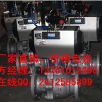 供应Q641F-16P DN40不锈钢气动球阀