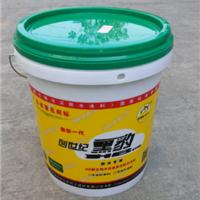供应k11型防水浆料 通用型/柔韧型
