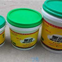 供应厂家热销k11型防水浆料 通用型/柔韧型