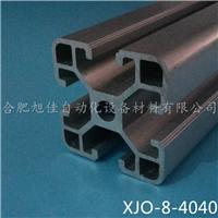 合肥欧标4040工业铝型材