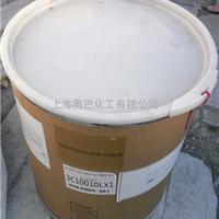 供应混凝土增强剂聚氧化乙 精细粉末