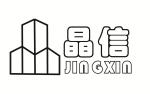 河南晶诚新型建材有限责任公司