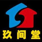 上海玖间堂环境工程有限公司