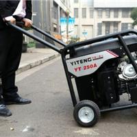 伊藤动力汽油发电电焊机