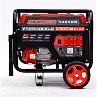 便携式2千瓦汽油发电机