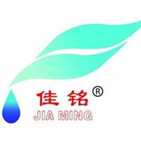 淄博佳铭环保科技有限公司