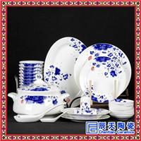 供应新款陶瓷餐具 婚庆礼品陶瓷餐具