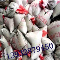 供应北京密云聚氯乙烯胶泥|防水油膏