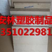 供应深圳 安林塑胶制品 批发 加纤PPS棒
