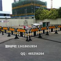供应路易通塑料护栏黑黄色厂家