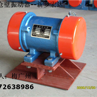LZF仓壁振动器-新乡YZG-50-6振动电机