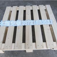 上海德远木制品有限公司