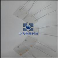 MCH陶瓷加热片 MCH陶瓷加热体 医疗设备专用