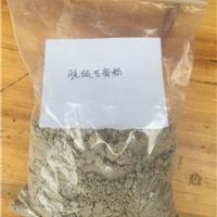 广西脱硫石膏粉 广东脱硫石膏粉