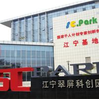 南京华波友金电子科技有限公司