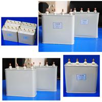 UV灯专用15UF 2kv电容器 13uf 3kv电容器