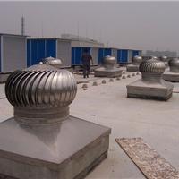 供应北京无动力风球 无动力通风器厂家
