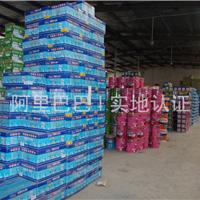 杭州油漆有限公司