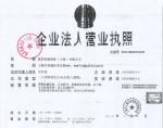 威杉机械设备(上海)有限公司
