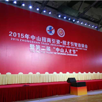 供应深圳洁车宝自助洗车机招商加盟/大学生创业项目加盟