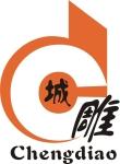 广州晨雕机械设备有限公司