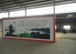 邢台市弘顺玻璃百叶窗制造有限公司