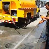 供应汉阳污水管道清洗