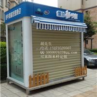 广州市方贸园林设施有限公司