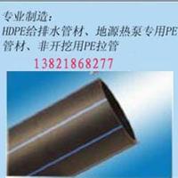 HDPE管材天津北京唐山沧州衡水生产厂家价格