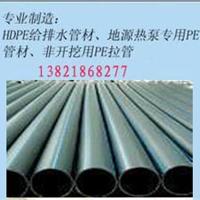 PE给水管材天津唐山沧州北京最大生产厂家