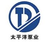 太平洋泵业集团有限公司销售部