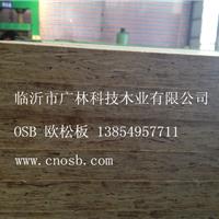 供应欧松板OSB 25MM