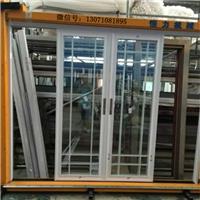 供应断桥铝门窗加工设备