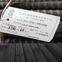 昆明精轧螺纹钢全市最低价