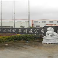 杭州龙源四方金属屋面有限公司
