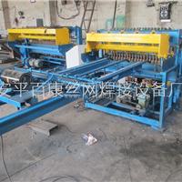 供应数控铁丝网片焊网机,地暖网片焊网机