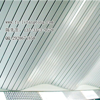 厦门市供应铝条扣板 C型防风铝条扣板