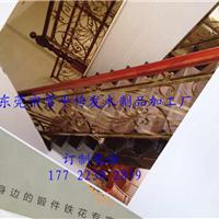 东莞铁艺楼梯扶手订制质量好价格低厂家订制