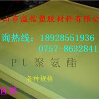 PU板-浅黄色PU板