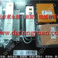 理研光电RIKEN SE-II型反射式光电,现货