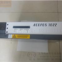 供应X67DM1321 贝加莱X67数字量混合模块