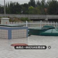 WSZ-5地埋式一体化污水处理设备