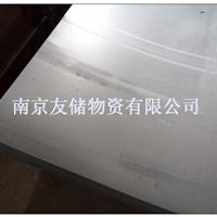 南京冷轧钢板南京友储马钢现货销售公司