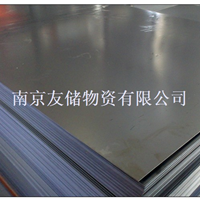 冷轧板南京地区冷板现货销售可以定尺开平