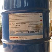 伊斯曼OB-1荧光增白剂