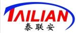 深圳市泰联安科技有限公司