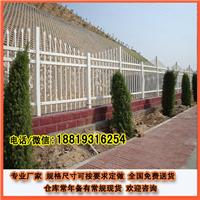 定安县小区锌钢护栏、儋州公园护栏、