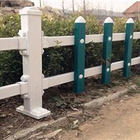 直供pvc草坪塑钢护栏 防护围栏 塑钢栅栏